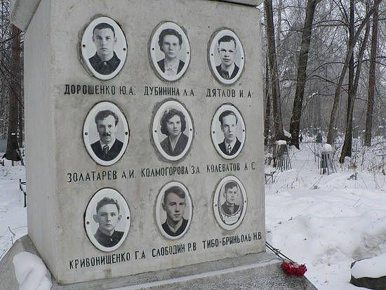 Incidente del passo Dyatlov - vittime